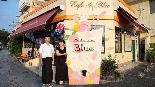 鳥栖の行列ができるカフェ「カフェドブルー」