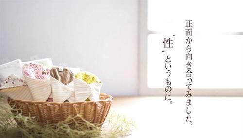 LOVEカルテ DVD